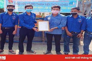 Huyện đoàn Châu Thành: Trao vốn hỗ trợ thanh niên khởi nghiệp