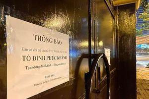 Hà Nội: Đền, phủ 'cửa đóng then cài' trong ngày đón tiệc Mẫu