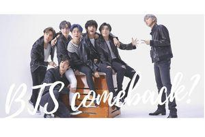 BTS sẽ hát OST cho một bộ phim ở Nhật Bản, tiết lộ phát hành album mới vào mùa hè này