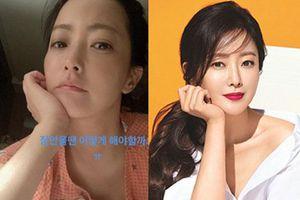 Kim Hee Sun khoe mặt mộc, chứng minh đẳng cấp 'quốc bảo nhan sắc' xứ Hàn vì đẹp chẳng kém khi 'họa mặt'