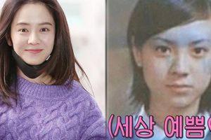 Ngó ảnh thời đi học của Song Ji Hyo mà giật mình: Lông mày xếch, tóc tỉa đúng style 'chị đại đầu gấu', khác hẳn hình tượng hiền thục bây giờ