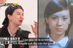 Song Ji Hyo khoe ảnh thời học sinh 20 năm trước: Đẹp như nào mà khiến cả dàn tài tử, nam idol khách mời phải trầm trồ?