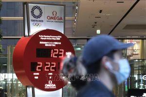Đại hội Thể thao Olympic Tokyo 2020 bắt đầu khởi tranh từ ngày 23/7/2021