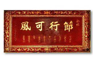 Phụ nữ 'tiết hạnh, nghĩa liệt' được nêu gương ra sao dưới triều Nguyễn?