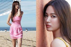 Song Hye Kyo lần hiếm hoi diện váy ngắn