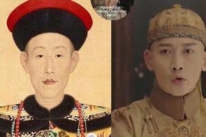 Chân dung thật của vua Càn Long, Phú Sát Hằng, Hoằng Trú và cung tần mỹ nữ ở hậu cung