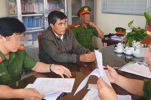 Hàng loạt cán bộ ở Phú Yên bị kỷ luật