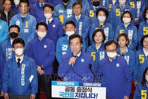 Bầu cử Quốc hội Hàn Quốc: Bắt đầu chiến dịch vận động tranh cử