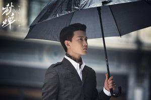 Phim truyền hình Hoa Ngữ tháng 4 (Phần 1): Tác phẩm mới của Nhậm Gia Luân có thành công khi vấp phải Chính Ngọ Dương Quang?