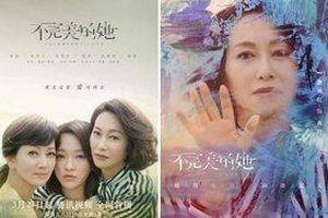 Huệ Anh Hồng: Vì Châu Tấn nên đóng 'Cô ấy không hoàn mỹ'