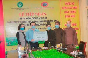 Giáo hội Phật giáo tỉnh Quảng Ninh ủng hộ gần 2 tỷ đồng phòng, chống dịch Covid-19