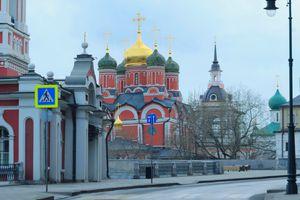 'Nga tích trữ vàng và dự trữ ngoại hối đủ để đối phó dịch COVID-19'