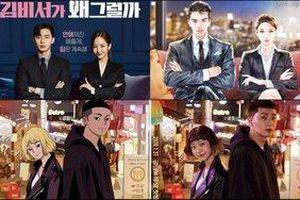 Park Seo Joon - mỹ nam 'mát tay' trong dòng phim được chuyển thể từ webtoon