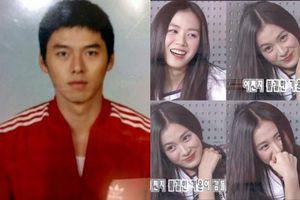 Ảnh thời đi học của Huyn Bin – Son Ye Jin lại khiến dân mạng 'thổn thức'