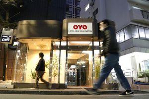 Startup 'con cưng' của SoftBank cho hàng nghìn nhân sự nghỉ việc vì COVID-19
