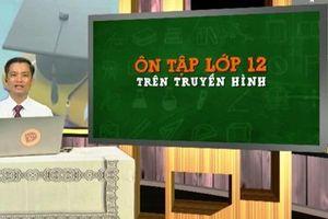 Từ ngày 13/4 học sinh Phú Yên sẽ được học trên truyền hình