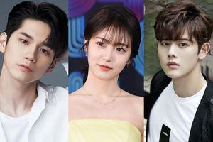 JTBC xác nhận tam giác tình yêu giữa Ong Seong Wu - Shin Ye Eun - Kim Dong Jun trong phim mới