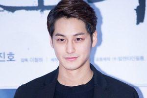 Kim Bum trở lại màn ảnh sau 4 năm
