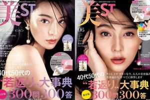 Phạm Băng Băng trẻ hơn hẳn 10 tuổi trên bìa tạp chí Nhật Bản