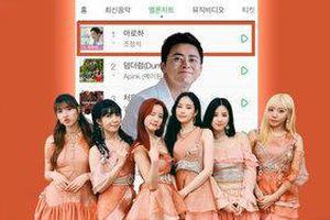 Jo Jung Suk gây chú ý với bản OST vượt cả BTS, Apink và loạt 'quái vật nhạc số' dẫn đầu BXH real-time MelOn