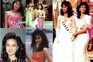 'Đàn chị 'đẹp như hoa như ngọc' nhưng càng ngày các Hoa hậu Hàn Quốc... lại càng xấu