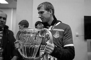 Cầu thủ Nga qua đời khi tự tập luyện tại nhà tránh Covid-19