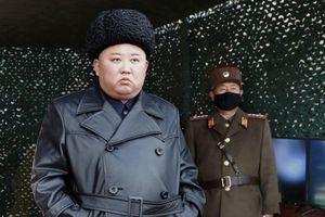 Ông Kim Jong Un đang ở đâu?