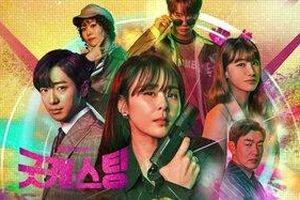 'Nữ hoàng phim hài' Choi Kang Hee khuấy đảo khung giờ phim đầu tuần với 'Good Casting'