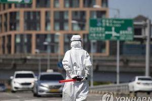 Giảm ca nhiễm Covid-19, Hàn Quốc vẫn không quên cảnh báo tới người dân điều này