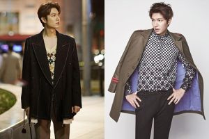 Lee Min Ho đóng phim nào cũng mặc đẹp, dùng đồ hàng hiệu