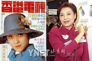 'Sắc phai' của giai nhân Hoa đán TVB