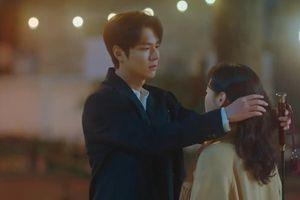 The King: Eternal Monarch: Kim Go Eun có nguy cơ mất chức Vương phi Diana bởi tiểu tam có một không hai này