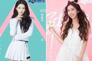 4 cô nàng ngọt ngào đến từ 'Hảo hảo bảng dạng' Lưu Tá Ninh, Khang Tịch,… gây chú ý trong lần công diễn đầu tiên ở 'Sáng tạo doanh 2020'