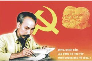 Học tập tư tưởng, phong cách làm việc của Chủ tịch Hồ Chí Minh đối với cán bộ, Đảng viên