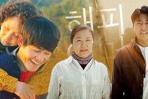 Top phim Hàn nói về mẹ khiến bất cứ ai cũng phải rơi nước mắt