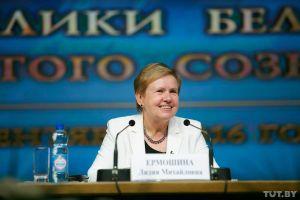 Belarus ấn định tiến hành bầu cử tổng thống vào ngày 9/8 tới