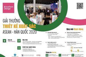Cuộc thi quốc tế về thiết kế xuất sắc ASEAN - Hàn Quốc