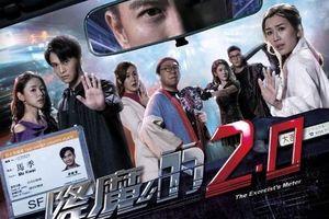 Phim mới của Mã Quốc Minh vừa lên sóng vài ngày đã đạt được điểm Douban cao ngất ngây