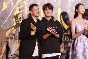 Dịch Dương Thiên Tỉ từng khóc trong buổi công chiếu đầu tiên của 'Em của thời niên thiếu' vì được biên kịch công nhận khả năng