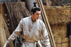'Linh Lung' tung trailer: Lâm Nhất 'Cố Vị Dịch' đầy thu hút với vai diễn cổ trang đầu tiên