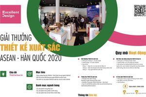 Cuộc thi quốc tế về thiết kế xuất sắc ASEAN – Hàn Quốc lần thứ nhất