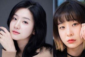 Park Joo Hyun chuẩn bị soán ngôi 'nữ tân binh quái vật' của Kim Da Mi?