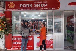 Có hay không chuyện công ty C.P Việt Nam ngừng bán thịt lợn hơi?