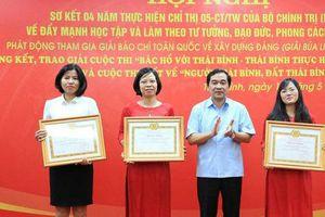 Trao giải Cuộc thi tìm hiểu 'Bác Hồ với Thái Bình - Thái Bình thực hiện Di chúc của Bác'