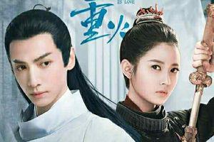 Phim mới của La Vân Hy - 'Nguyệt Thượng Trọng Hỏa' tung poster các nhân vật