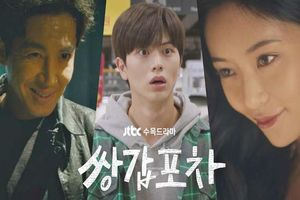 'Mystic Pop Up Bar' - Quán rượu giải mộng bí ẩn nhất Hàn Quốc