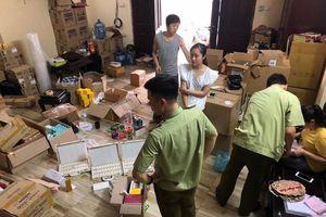 Hà Nội: Thu giữ hơn 1.800 sản phẩm mỹ phẩm không rõ nguồn gốc