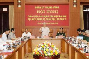 Tổng Bí thư, Chủ tịch nước: Không chạy theo thành tích, không che giấu khuyết điểm