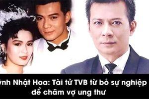 Huỳnh Nhật Hoa: Tài tử TVB từ bỏ cả sự nghiệp để chăm vợ ung thư