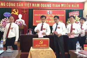 Đại hội Đảng bộ Ban Quản lý Khu kinh tế Đông Nam Nghệ An nhiệm kỳ 2020 - 2025